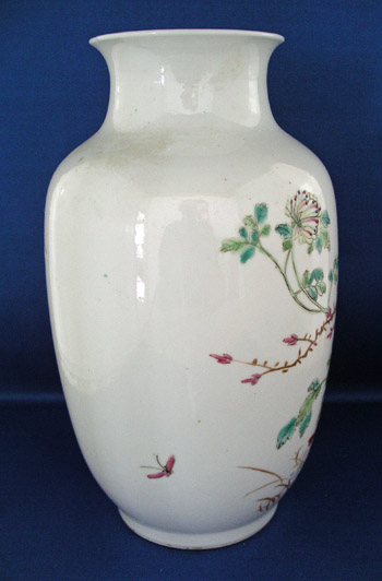 Chinese Baluster Form Vase Hong Xian Imperial Marks